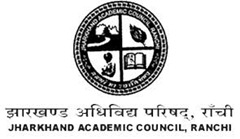 Jharkhand Teacher Recruitment 2015-2016